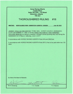 Ruling T018-2017