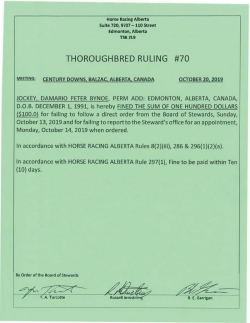Ruling T070-2019