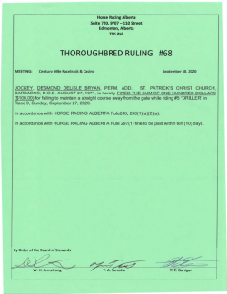 Ruling T068-2020