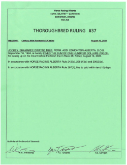 Ruling T037-2020