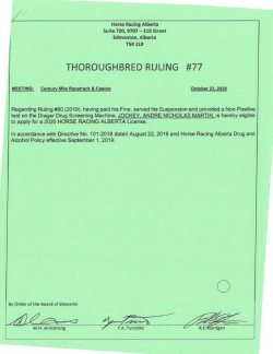 Ruling T077-2020