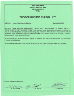 Ruling T070-2020