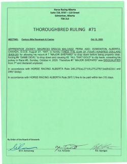 Ruling T071-2020