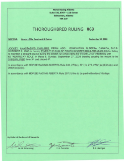 Ruling T069-2020