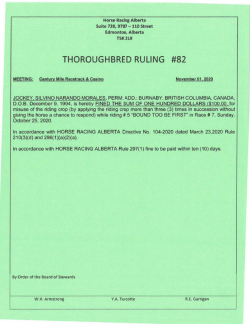 Ruling T082-2020