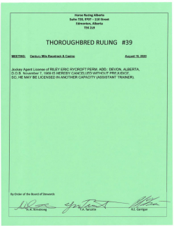 Ruling T039-2020